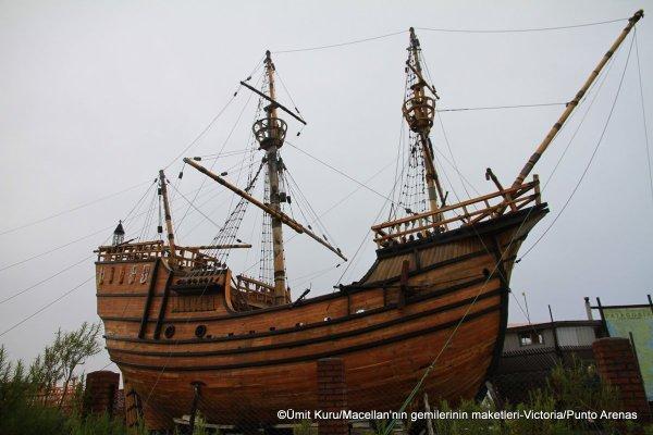 Macellan'ın gemilerinden Victoria