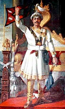 Prithvinarayanshah
