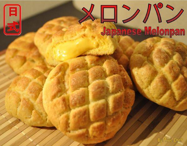 melonpan1.jpg
